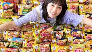 YouTube動画:川口春奈、ASMRに初挑戦!47都道府県の味の中からNO.1を決定 「はーちゃんねる」×「♥ JPN」プロジェクトダイジェスト
