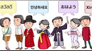 Groupe étudiant: Association des étudiants asiatiques (ADEA-UQAM)