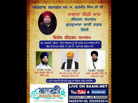 Live-Now-Ardass-Samagam-Of-S-Gurmeet-Singh-Ji-From-Bali-Nagar-Delhi-31-Jan-2021