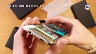 смартфон UMI/UMIDIGI London. Обзор, распаковка, тест производительности