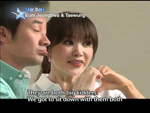 [Star Date] Eom Jeong-hwa & Eom Tae-wung (엄정화 & 엄태웅)