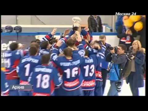 Хоккей онлайн трансляции, live результаты и расписание