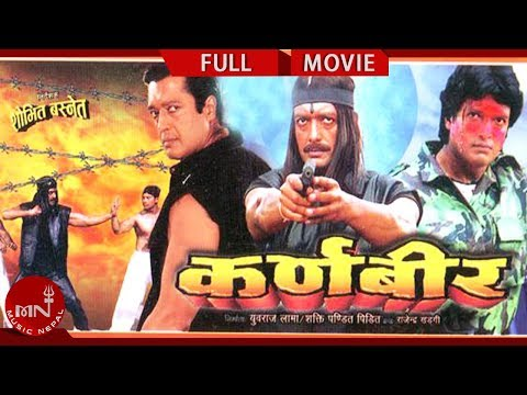 "Karnabir ""कर्णवीर"" 