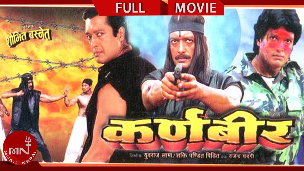 "Download Karnabir ""कर्णवीर"" 