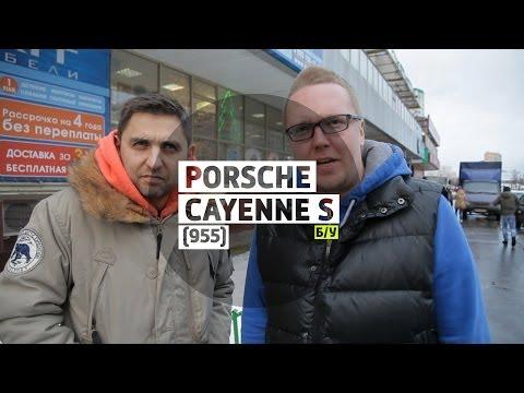 стиллавин тест драйв porsche cayenne