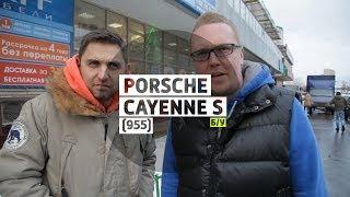 Porsche Cayenne S (955) - Большой тест-драйв (б/у) / Big Test Drive - Порше Кайен Эс 955(Подкаст «Большой тест-драйв» - https://itun.es/ru/UdTgS.c Сайт: http://btdrive.ru/ | Twitter: http://twitter.com/bigtestdrive | G+: http://google.com/+stillavinpro..., 2013-12-15T18:02:28.000Z)