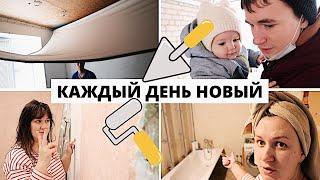 МЕНЯЮ МУЖИКОВ,