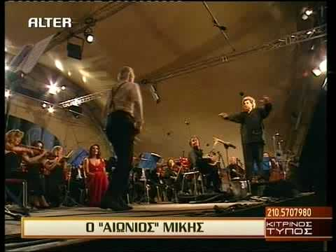 Mikis Theodorakis+Anthony Quinn Dancing