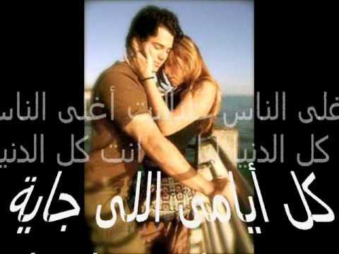 عيد ميلاد حبيبي محمد مزيكا Youtube