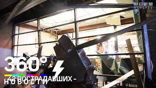 Взрыв прогремел в японском кафе