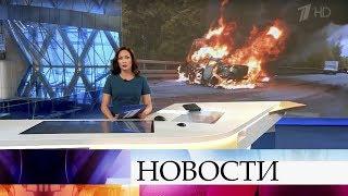 Выпуск новостей в 12:00 от 02.10.2019