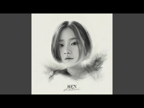 Youtube: I'm Fine (feat. Jukjae) / Ben