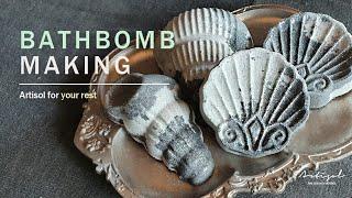 휴식을 위한 바스붐 만들기 : bath bomb Mak…