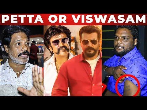 PETTA OR VISWASAM ! Thala Fans Excitement , Thalaivar Fans