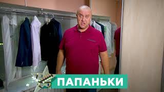 Поздравление с Днем отца: прикол Егора Крутоголова для всех папанек