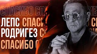 Григорий Лепс – Спасибо