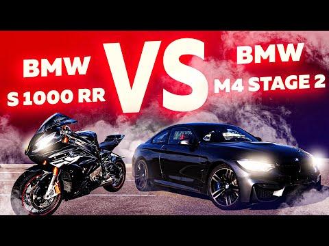 BMW M4 stage2 VS BMW S1000RR. Сочи день 2