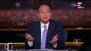 عمرو أديب يعلق على سياسة «بن سلمان» تجاه الإخوان (فيديو) | المصري اليوم