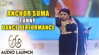 Anchor Suma Funny Dance Performance at A Aa Audio Launch - Filmyfocus.com