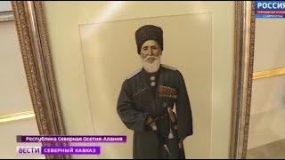 Художник из Осетии готовил выставку 20 лет
