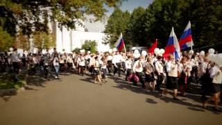 Праздник МФЦ на ВДНХ(Ролик о том, как 13 сентября прошел праздник МФЦ
