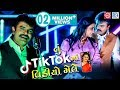 Rakesh Barot Tik Tok Song   તું Tik Tok માં વિડીયો મેલે   Rakesh Barot New Song   Full HD Video