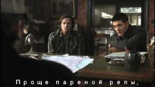 Скачать Сверхъестественное 5 сезон 21 серия отрезок