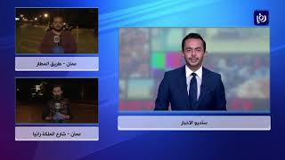 شاهد.. عمان ليلة السبت  4-4-2020
