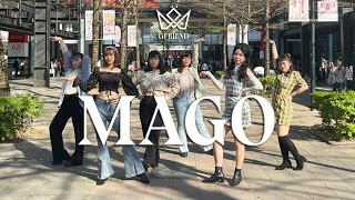 [KPOP IN PUBLIC] GFRIEND 여자친구 _ MAGO Dance Cover by CAMERA from Taiwan