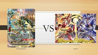 BF S BT06 Test Garga VS Double Horus