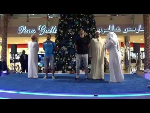 Winter Celebration - Marina Mall, Abu Dhabi - Daily Raffle Draw 8/Jan/2015