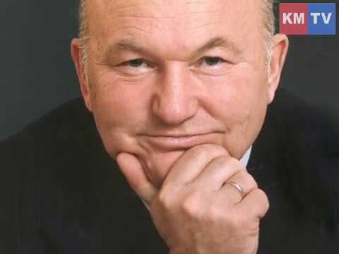 Верите ли вы обвинениям в адрес Лужкова?