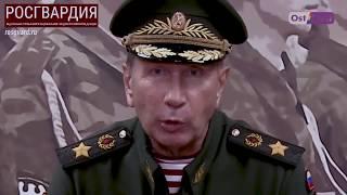 """Золотов, Ельцин и Пиночет: чем занимался Виктор Золотов до """"отбивных"""" из Навального?"""