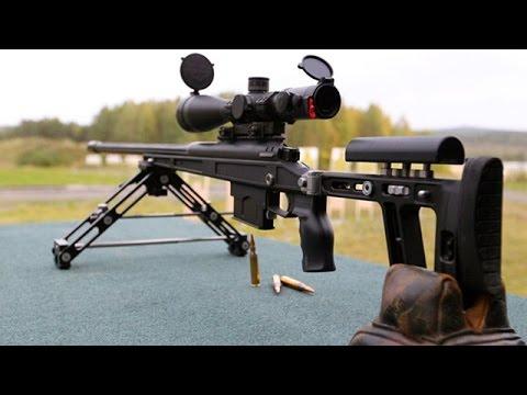 枪第四集狙击枪