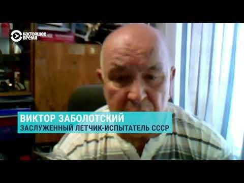 Заслуженный летчик об аварии самолета 'Уральских авиалиний'
