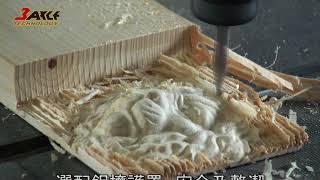 CNC雕刻機-木材雕刻、浮雕