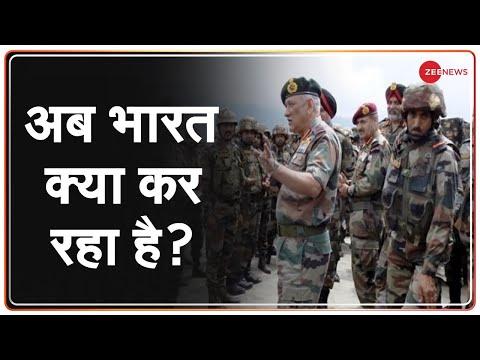 Ladakh खूनी संघर्ष: Chinese soldiers के साथ हिंसक झड़प के बाद India क्या कर रहा है? | India vs China