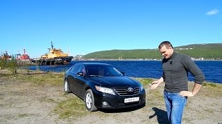 Download Toyota Camry 40 . Шел 2015 год. Mp3 and Videos