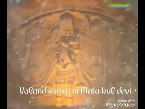 Nai Samaj na Kuldevi Limboch Bhavani