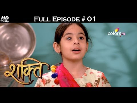 Shakti - Full Episode 1 - With English Subtitles