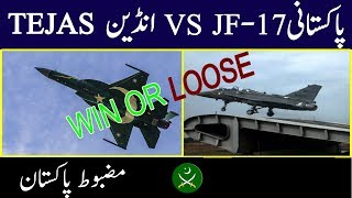Unbiased Comparison Between JF 17 and HAL Tejas | Technology News