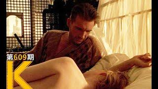 【看电影了没】9项奥斯卡,给了一场婚外恋《英国病人》