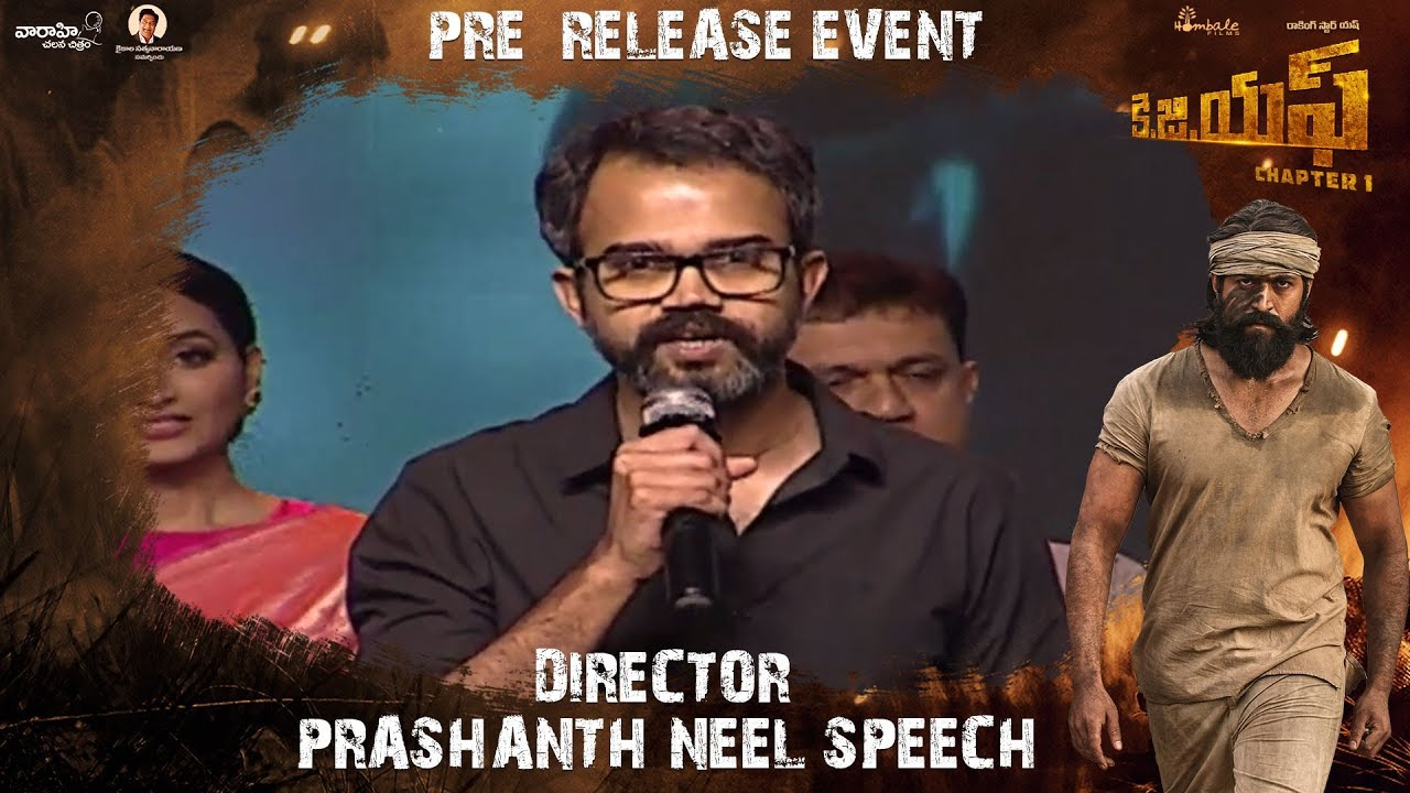 Download Director Prashanth Neel Speech | KGF (Telugu) Pre Release Event | Yash | Srinidhi Shetty