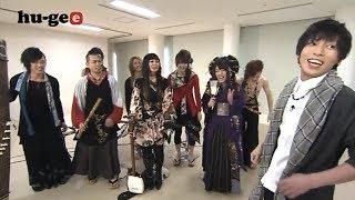 【和楽器バンド×Gero】伝統芸能とロックの融合した『千本桜』で旋風を巻き起こしている和楽器バンドをGeroがインタビュー thumbnail