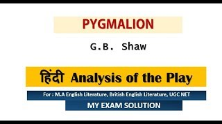 Pygmalion Play | George Bernard Shaw | M.A English Literature