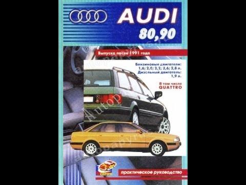 Книга по ремонту и обслуживания VW Golf, Vento купить в