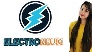 What is Electroneum (ETN) ? Future Exchanges ? Price Prediction Feb 2018 in Hindi Urdu