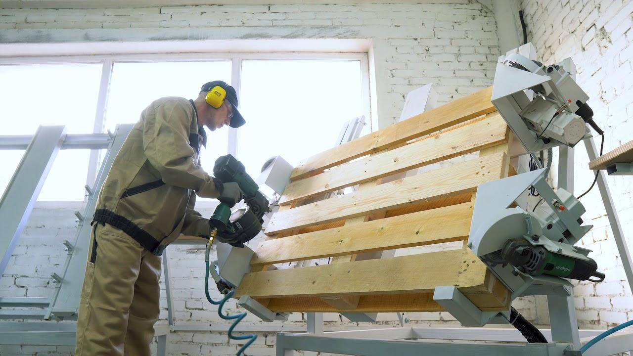 Видеодемонстрация оборудования для производства деревянных поддонов
