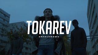 "RK feat. Ninho Type Beat 2017 - ""Tokarev"" (Prod. by AmneziaBeats)"