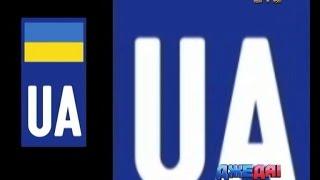 видео Украинская база автомобильных номеров